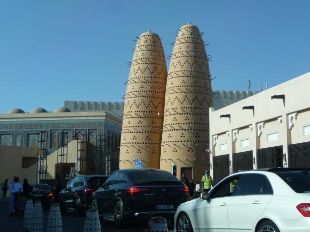Katara Cultural Village Doha