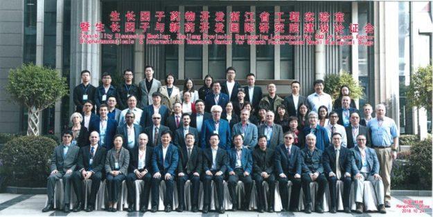 Group photo, Hangzhou conference