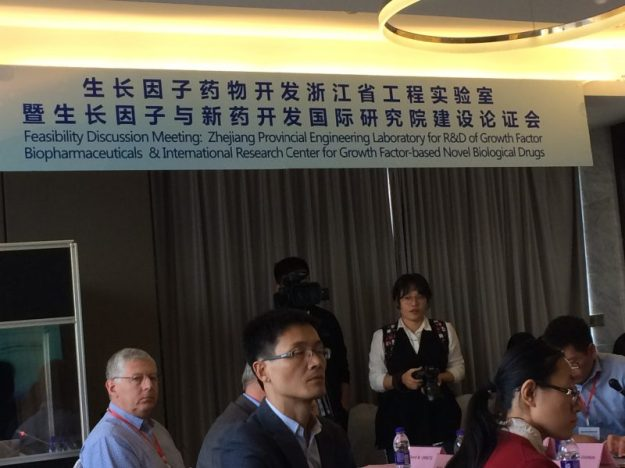 The conference title, Hangzhou