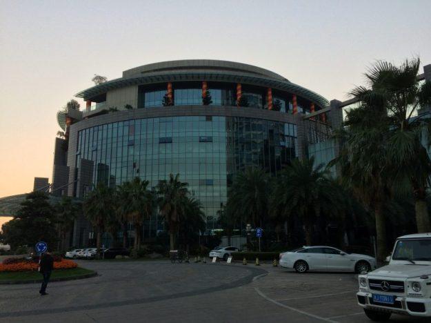 Awailou Resort Hotel, Wenzhou