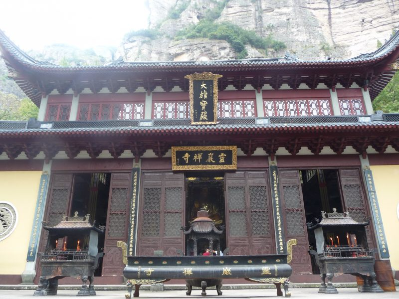 Buddhist Temple, Yandang Mountain, Zhejiang, China