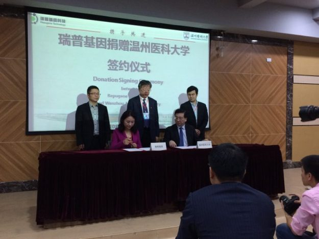 Donation Signing Ceremony, FGF conference, Wenzhou 2018