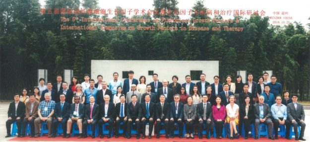 Group photo, FGF conference, Wenzhou 2018