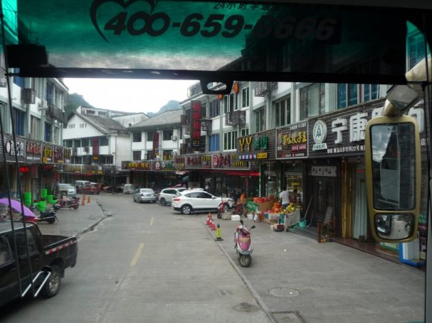 Village street, Yangdang Mountain, China