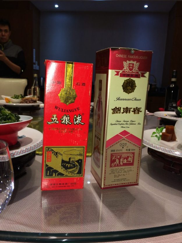 Good strong Chinese liquor