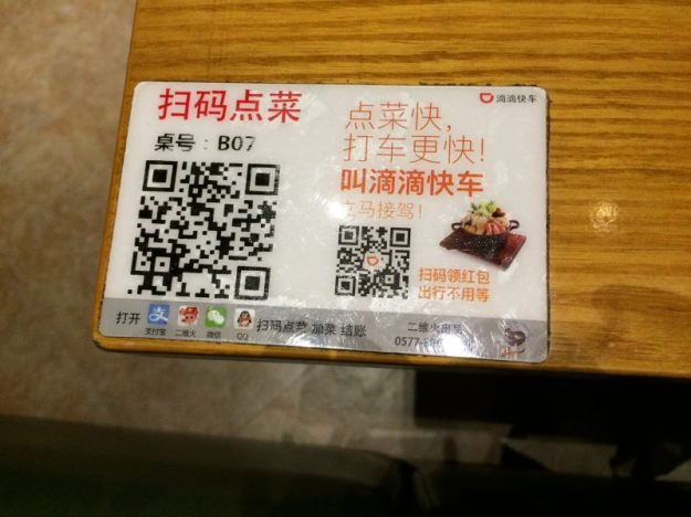 Barcode on a restaurant table, Wenzhou