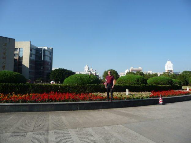 The beautiful campus of Wenzhou Medical University