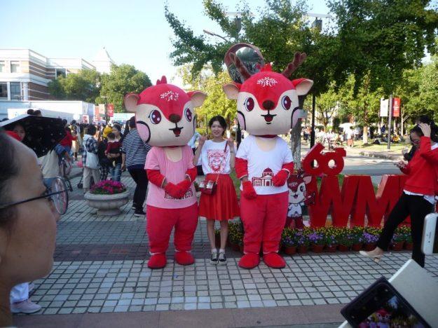 Mascots of Wenzhou Medical University