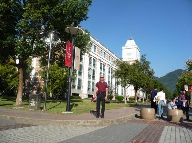 On campus, Wenzhou Medical University, China