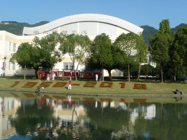 The stream and gymnasium at WMU, Wenzhou, China