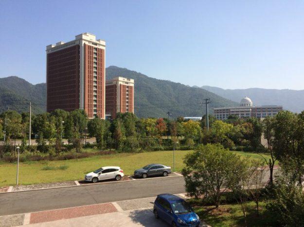 Wenzhou University campus, Wenzhou, China