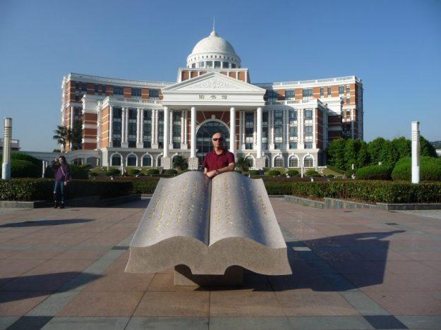 The library, Wenzhou Medical University, China