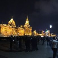 Panorama, Shanghai Bund at night