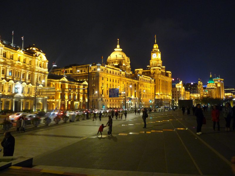 The magnificient buildings of the Bund, Shanghai