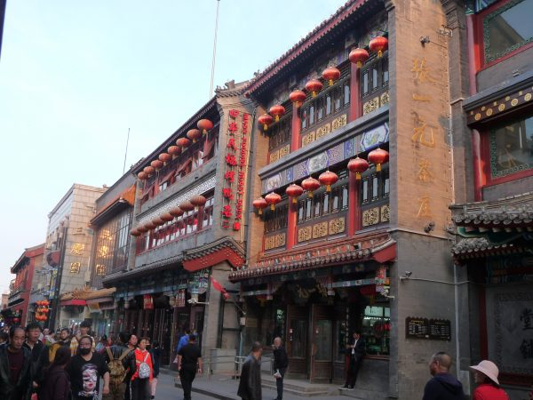 A popular Beijing Duck restaurant, Qianmen