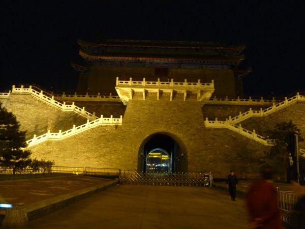 Qianmen Archery Tower viewed from the Tienanmen side, Beijing
