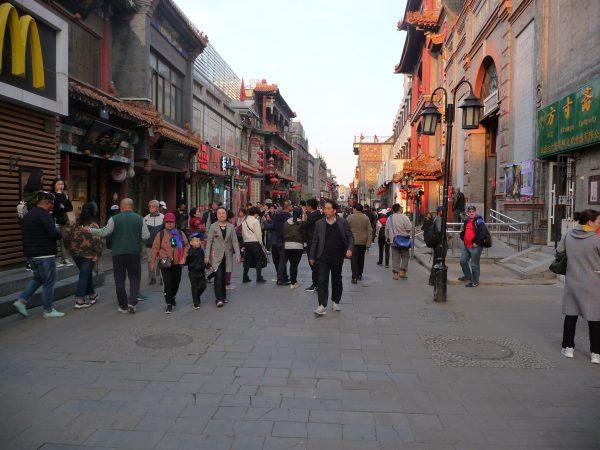 Qianmen Dashilan'r, Beijing
