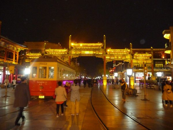 Qianmen Street view at night