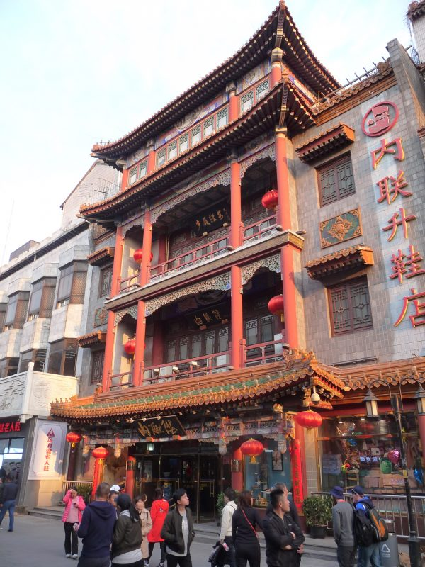 Traditional building in Qianmen