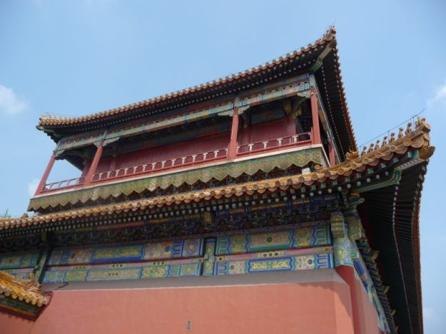 Brightly colored, restored buildings, Forbidden City, Beijing