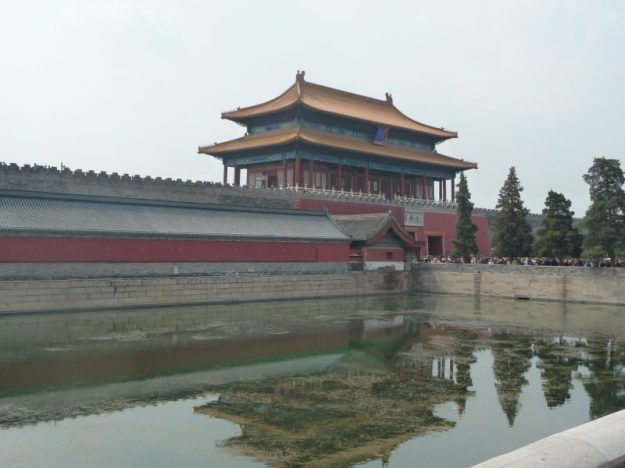Moat and ramparts of the Forbidden City
