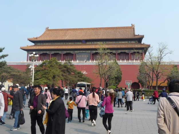 The Meridian Gate, entrance to the Forbidden City