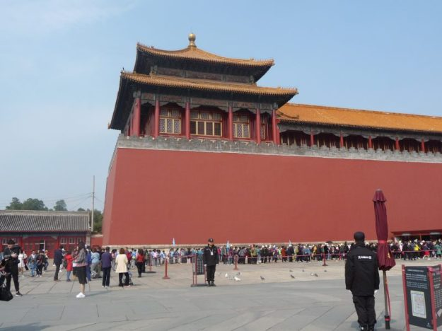 The Tower walls, Forbidden City, Beijing