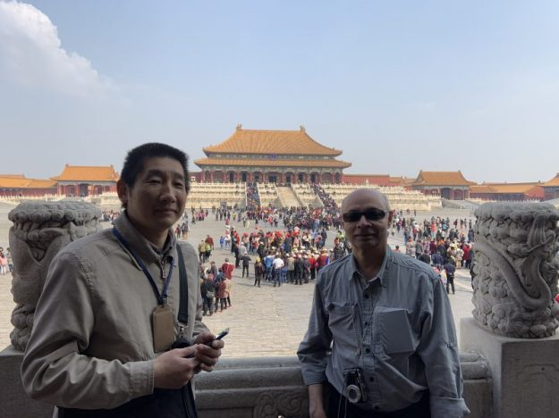 With my guide Mario in the Forbidden City, Beijing