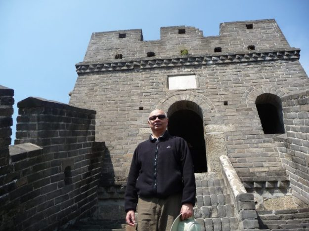 Ramparts of the Great Wall